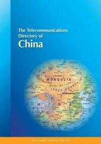 Telecommunications Directory of China 2012