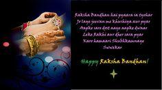 Top 5 Best Raksha Bandhan Wishes