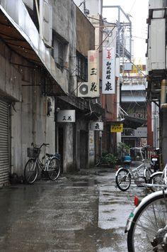 gritty Japan