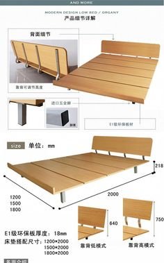 Buy The Stock Day Nordic tatami plate bed small size single bed modern simple meters double bed on ezbuy MY Bed Frame Design, Diy Bed Frame, Bedroom Bed Design, Bedroom Decor, Bed Frames, Diy Pallet Furniture, Home Decor Furniture, Furniture Design, Platform Bed Designs