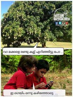 Idea tamil ponunga nakna kundi stils would