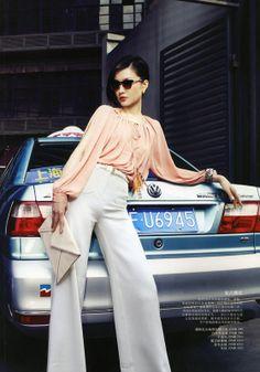 Du Juan in Vogue China, May 2011