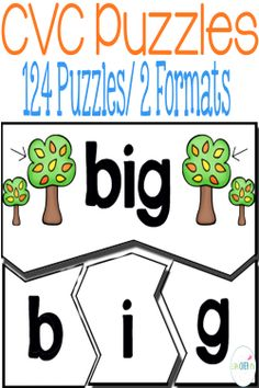 Wouldn't your students love to improve their word-building skills with these CVC Word Family Puzzles? Two formats are included for differentiation. One has the word on top and one has only the picture on top. Black/White also included for those who can't print in color. $