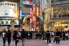 Shibuya Center Gai Shopping Street / 渋谷センター街