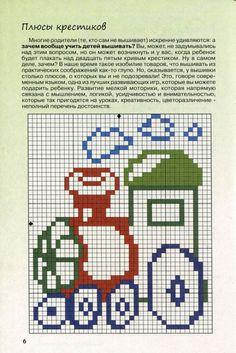 Gallery.ru / Photo # 10 - Embroidery nice and simple. 05.11 - Los-ku-tik