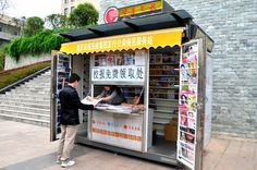 http://china.digital-media-lab.com/2013/09/jdcom-setup-self-collect-at-newspaper.html