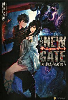 The new gate light novel 1 Infamous Second Son, Fanart, Online Anime, Cool Landscapes, Anime Artwork, Light Novel, Anime Comics, Manga To Read, Manga Art