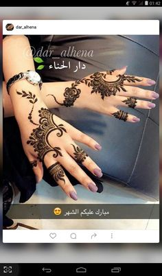 Eid ul Azha Simple And Easy Mehndi Designs For Girls Henna Hand Designs, Arabic Henna Designs, Mehndi Designs For Girls, Beautiful Henna Designs, Simple Mehndi Designs, Henna Tattoo Designs, Unique Henna, Simple Henna, Finger Henna