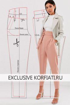 Выкройка брюк с поясом корсетного типа от Анастасии Корфиати - pattern - Fashion Sewing, Diy Fashion, Fashion Outfits, Fashion Ideas, Fashion Quotes, Cheap Fashion, Vintage Fashion, Fashion Tips, Sewing Pants