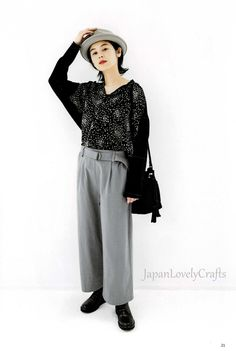 604b40104 Japanese pants patterns for Women clothes