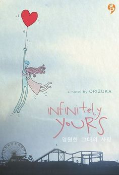 Infinitely Yours by Orizuka.