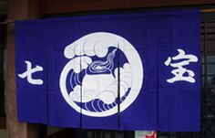 noren Japanese Family Crest, Japanese Door, Doorway Curtain, Noren Curtains, Curtain Designs, Crests, Coat Of Arms, Superhero Logos, Traditional