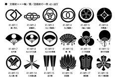 家紋、文様紋の一例(輪紋、扇紋、団扇紋) Japanese Logo, Japanese Design, Japanese Art, Japanese Plum, Traditional Japanese, Chinese Patterns, Ethnic Patterns, Japanese Patterns, Japanese Family Crest