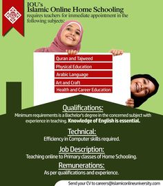 Send your CV to careers@islamiconlineuniversity.com Career Education, Physical Education, Home Schooling, Niqab, Learning Resources, Quran, Announcement, Physics, Homeschool