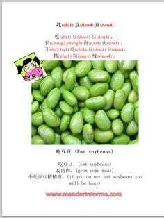 chi1 dou4 dou4 Eat Soybeans