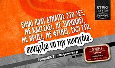 Είμαι πολύ δυνατός στο σεξ @gorgio1973 - http://stekigamatwn.gr/s4700/