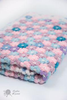 "Детский плед ""Цветочная фантазия"" - плед, плед детский, детский плед, плед для малыша Baby Blanket Crochet, Crochet Baby, Knit Crochet, Crochet Motifs, Crochet Patterns, Baby Knitting, Needlework, Diy And Crafts, Plaid"