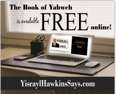 Amazon the book of yahweh the holy scriptures tenth edition the house of yahweh fandeluxe Gallery