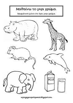 Νηπιαγωγός απο τα Πέντε: ΦΥΛΛΑ ΕΡΓΑΣΙΑΣ ΓΙΑ ΤΑ ΧΡΩΜΑΤΑ... Animal Templates, Cross Stitch For Kids, Alphabet For Kids, Learning Colors, School Projects, School Ideas, Science For Kids, Preschool Activities, Stencils
