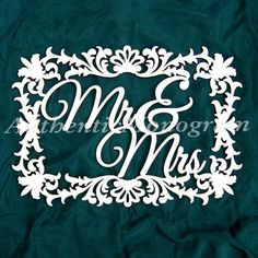 """aMonogramArtUnlimited Mr and Mrs Filigree Framed Textual Art Color: Gold, Size: 18"""" H x 24"""" W x 0.25"""" D"""