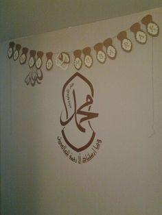 Mawlid mubarak banner next to the vinyl sandal