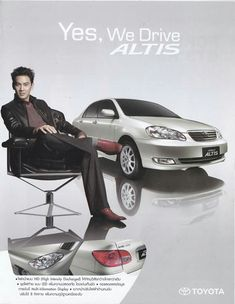 """""""Yes, We Drive Altis"""" 2000's Toyota Corolla TH-Spec (Corolla Altis) Corolla Altis, Toyota Usa, Japan Cars, Car Advertising, Toyota Corolla, Old Cars, Vintage Ads, Jdm, Trucks"""