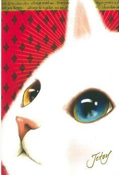 Jetoy Choo Choo Gami postcard