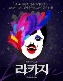 Hotter! More Flamboyant!  In December, 2014, they will make a sensational return!  La Cage, the Musical