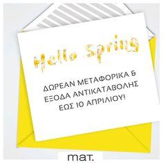 Καλωσορίζουμε την άνοιξη με 💌 Δωρεάν Mεταφορικά & Έξοδα Αντικαταβολής για όλες τις παραγγελίες έως 10/4! {Greece Only} 💛 #matfashion Letter Board, Fashion News, Lettering, Instagram Posts, Drawing Letters, Brush Lettering