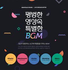 BGM Zen Design, Page Design, Cafe Posters, Mobile Banner, Online Web Design, Pop Up Banner, Text Layout, Event Banner, Promotional Design