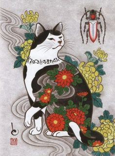 Kazuaki Horitomo Kitamura combines his love of art with his love of cats. In the early his wife brought home a stray cat, and he fell in love with her. Japanese Cat, Japanese American, Frida Art, Art Asiatique, Irezumi, Japanese Prints, Japan Art, Cat Tattoo, Tattoo Shop