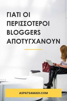 Γιατί οι περισσότεροι bloggers αποτυγχάνουν #blog #blogging #BloggingTips Blogging For Beginners, Earn Money, Marketing, Writing, Business, Tips, Quotes, Articles, Quotations