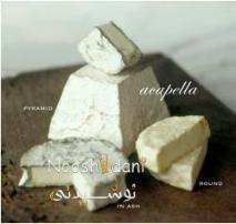 پنير آکاپلا  آکاپلا نام پنیری نرم است که برای تهیه آن از شیر بز استفاده میشود. این پنیر توسط لبنیاتی آندانت و در سه نوع مختلف تولید می گردد.