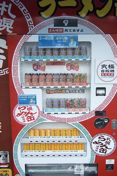 Ramen (hot or cold) vending machine (comes in a can for less than 3 dollars) in Nagoya, Japan.