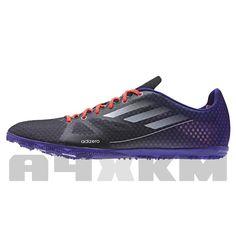 cheap for discount e1fa2 cf7a1 Zapatillas de atletismo ADIDAS ADIZERO AMBITION 2 GRIS MORADO
