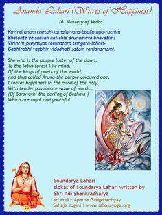 Saundarya Lahari Stanza 16 - By Adi Shankaracharya Hindu Vedas, Sahaja Yoga Meditation, Vedic Mantras, Prayers For Children, Self Realization, Spiritual Gifts, Chakra Healing, Beautiful Paintings, Chakras