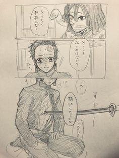 Anime Guys, Manga Anime, Demon Hunter, Fujoshi, Kawaii, Twitter, Reading Manga, Geek, Kawaii Cute