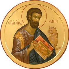 VK is the largest European social network with more than 100 million active users. St Mark The Evangelist, Byzantine Icons, Girls Rules, Catholic Saints, Orthodox Icons, Christian Art, Photos, Pictures, Painting