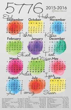 ModernTribe's 2015-2016 Jewish Holiday Wall Calendar
