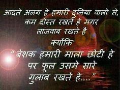 Shayari Hi Shayari: Hindi Shayari image