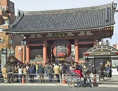 Asakusa is the end of the Metro Ginza line, and a great place to visit. Sensōji is the largest Buddhist temple in Tokyo.