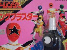 Power-Rangers-ZEO-Ohranger-Red-King-Ranger-Blaster-Gun-Unpunched-1995-YUTAKA