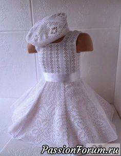 Филейное платье и берет