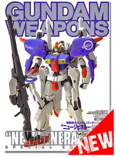 "Gundam Weapons - Mobile Suit Gundam ""New Generation"" Special Edition Model Book"