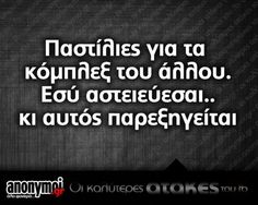 %%% Funny Pictures, Funny Pics, Lol, Funny Quotes, Hilarious, Jokes, Humor, Greek, Smile
