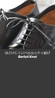 Knots, Mens Fashion, Moda Masculina, Man Fashion, Fashion Men, Men's Fashion Styles, Men's Fashion, Buttons, Men Fashion