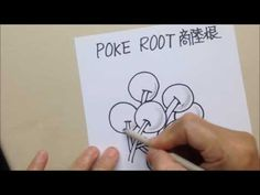 How to draw the Zentangle® Pattern POKE ROOT - YouTube
