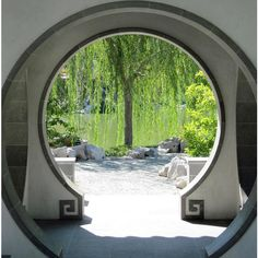 Chinese moon window