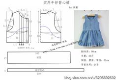 New sewing projects for girls dress patterns Ideas Toddler Sewing Patterns, Baby Girl Dress Patterns, Baby Clothes Patterns, Kids Patterns, Sewing For Kids, Baby Sewing, Clothing Patterns, Fashion Sewing, Kids Fashion