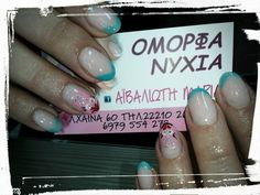 #HAPPY #EASTER #OMORFANYXIA #TEXNHSTANYXIA